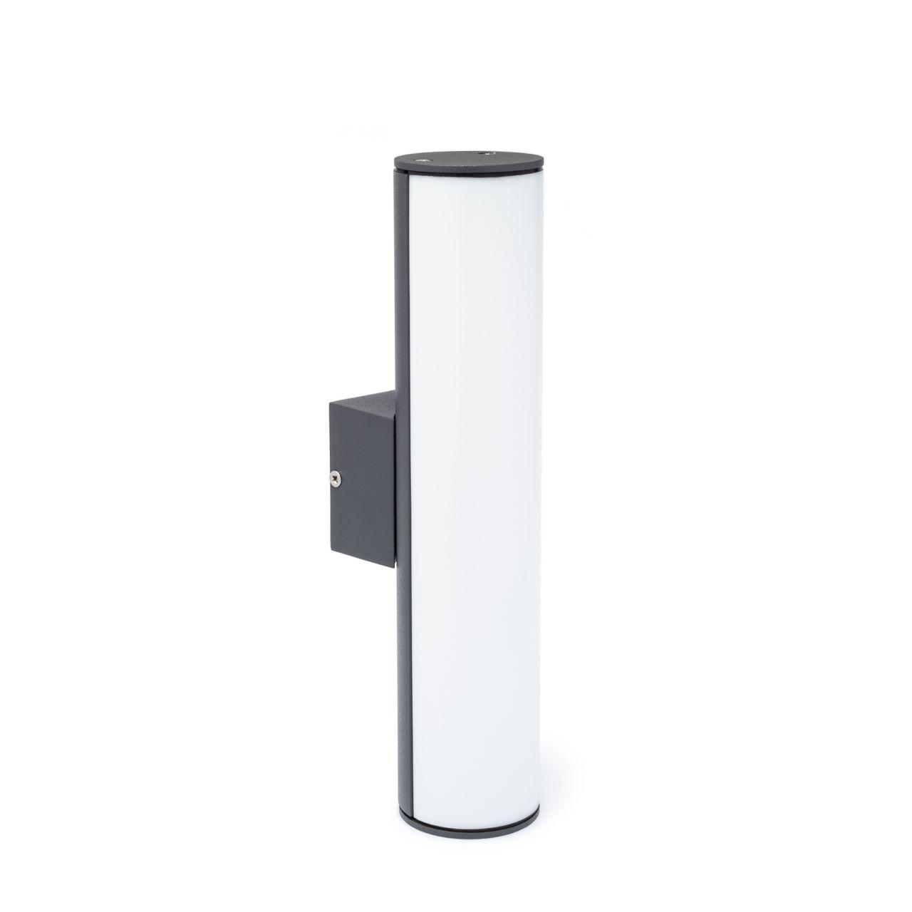 Wandleuchte Kandelo mini, 230V, 8W, warmweiß, IP54