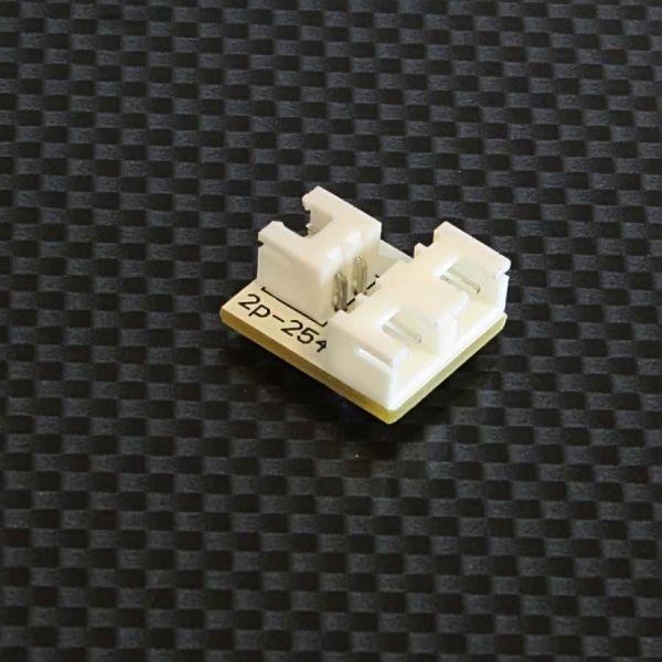 Verteilerplatine für LED Leisten / Module mit 2poligen Steckern