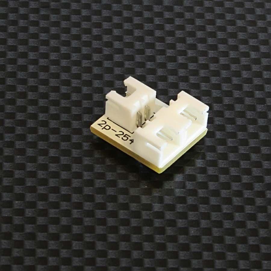 Z2P 2polig – Verteilerplatine für LED Leisten / Module mit 2poligen Steckern