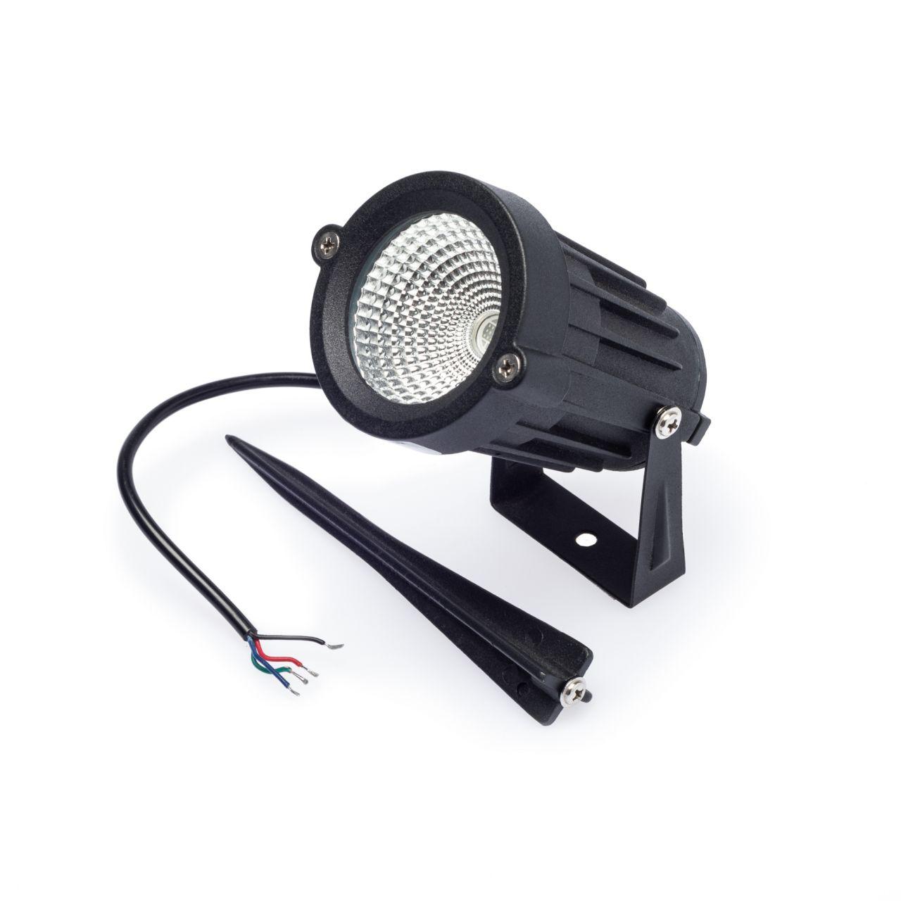 Spotlicht mit Erdspieß 9W, RGB, 24V DC, IP67